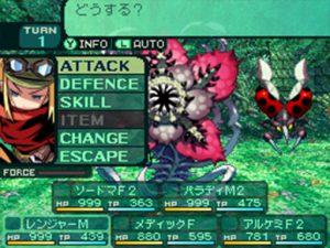 世界樹の迷宮2 戦闘1