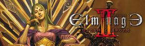 エルミナージュ2~双生の女神と運命の大地~