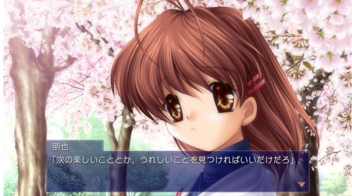 CLANNAD(クラナド)ゲームイメージ